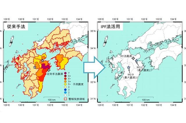 画像1: 気象庁の「緊急地震速報」が改善された。 14日から改善版「緊急地震速報」を運用 気象庁は14日の14時から、技術的な改善を行った「緊急地震速報」の運用をスタートした。 同時に複数の地震が発生した場合の技術を改善し、地震計の出力データに急激な変化が生じた際への対処を適用したという。 「地震の同時発生」や「電源故障」で誤報 緊急地震速報ではこれまで、同時に複数の地震が発生した際に識別や規模の推定が適切にできず、震度を過大予測することがあった。 今年4月に発生した熊本地震では、熊本地方と大分県中部でほぼ同時に発生した2つの小さな地震を日向灘のマグニチュード6.9の地震と推定し、最大震度7と予測する誤報を発表。 また、今年8月1日には地震計 [...] irorio.jp
