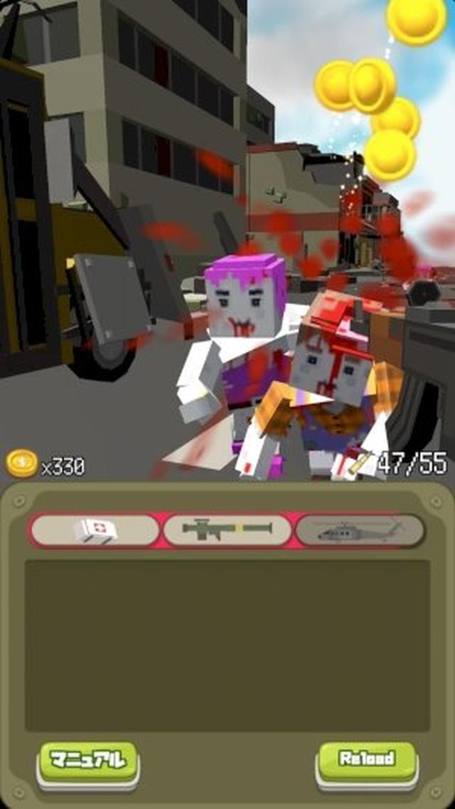 画像: カ・イ・カ・ン♪ 群がるゾンビを撃ちまくる爽快&お手軽FPS『ゾンビ マスト ダイ!』