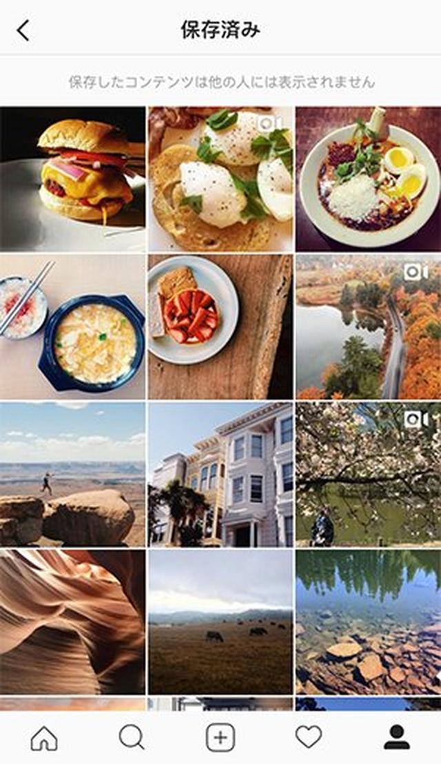 画像: もうスクショいらず。Instagramでお気に入りの投稿を保存できる機能がアップデート!