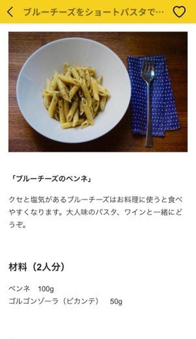 """画像: チーズ好き歓喜の""""チーズ特化""""ウェブマガジン『CHEESE Media』"""