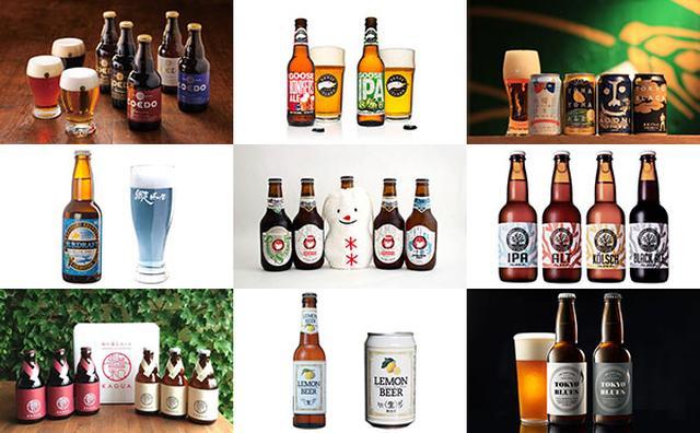 画像: お歳暮で贈りたい♡「センスいい!」と思われるオシャレなクラフトビール10選