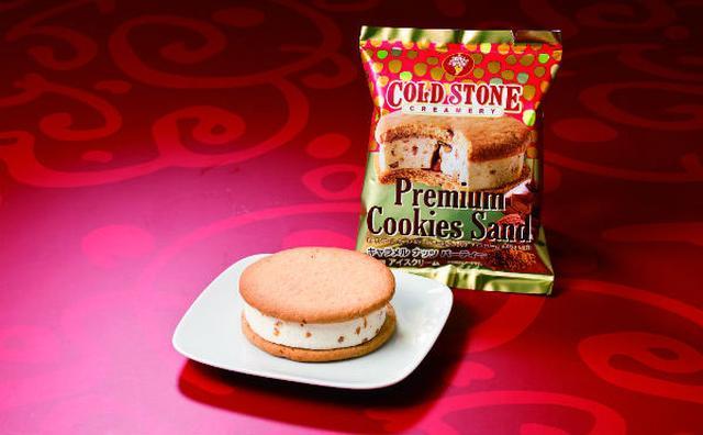 """画像: コールドストーン""""初""""片手で食べられる濃厚なクッキーサンドがおいしそう!"""