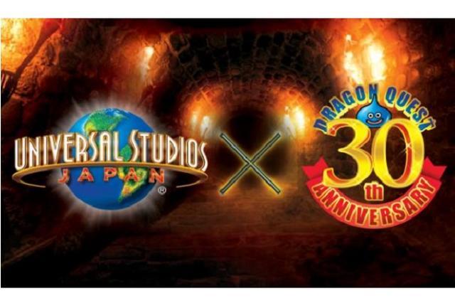 画像1: ユニバーサル・スタジオ・ジャパンでの「ドラゴンクエスト」アトラクション開催が発表され、喜びの声が広がっている。 3月17日「ドラゴンクエスト・ザ・リアル」開催 ユニバーサル・スタジオ・ジャパンは2017年3月17日からアトラクション「ドラゴンクエスト・ザ・リアル」を期間限定で開催する。 【ドラゴンクエスト・ザ・リアル 2017年3月17日より期間限定開催決定!】あの世界を本当に冒険できる #DQ 史上初のリアル・バトル・アトラクション。武器を手に、勇者となって仲間たちと大熱狂のリアルクエストに参戦せよ! https://t.co/oNGWiVFyiw #USJ pic.twitter.com/xRZ7Sc6fzf — ユニバーサル・ [...] irorio.jp