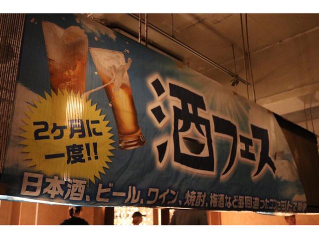 画像: 酒フェスで乾杯!スパークリング日本酒で和のXmas