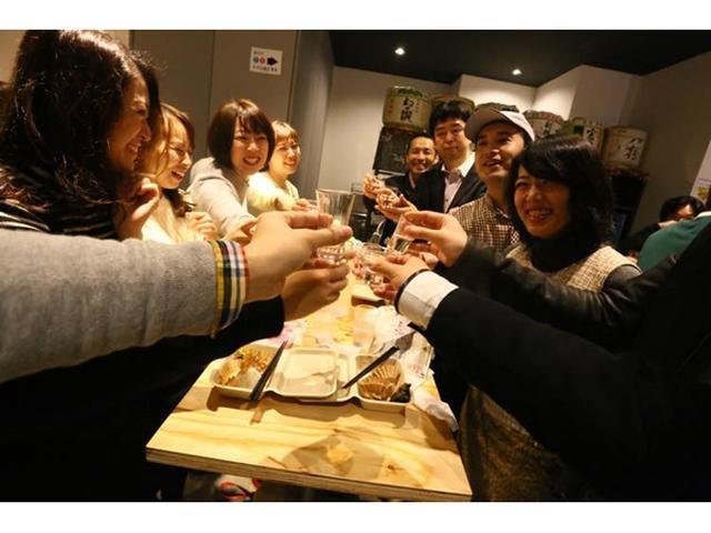 """画像: お酒好きの独身男女集まれ!Xmasイブは""""日本酒コン""""で"""