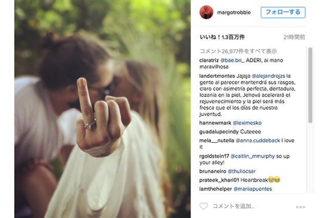 画像: マーゴット・ロビーが結婚!