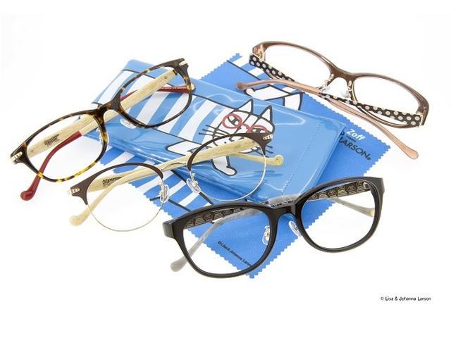 画像: 木目と琺瑯がモチーフ!リサ・ラーソンの大人可愛いメガネ