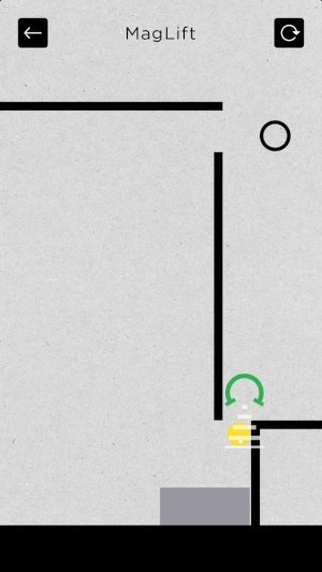 画像: 磁石遊びのワクワク感がよみがえる♪ 磁力を使った『吸引式物理パズル MagLift』