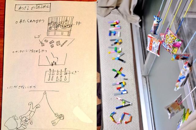 画像1: 子供たちの本気な「サンタ捕獲計画」のエピソードがステキすぎると、Twitterで話題になっています。 「サンタ捕獲計画」! Twitterアカウントに毎月の「家族会議」の内容を公開しているもひかん(@mohikan1974)さん。 11月度、家族会議の議事録と添付資料です。ご査収くださいませ。 pic.twitter.com/9FXkWdkSHw — もひかん (@mohikan1974) 2016年12月4日 11月の「家族会議」には、いつもの「議事録」のほかにある資料が添付されていました。 なんと、それは「わなの図面」と書かれた「サンタ捕獲計画」が...。 今年こそ、サンタさんに会うために子供たちが考えたそうです。 また、計画の準備 [...] irorio.jp