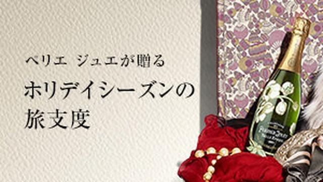 画像: 岡村靖幸が輝き続けるその理由。【around50ミュージシャン特集、第一弾!】