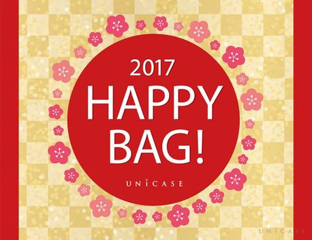 画像: スマホグッズ満載のスマホ福袋、UNiCASEリアルストア全店で2017年初売りから発売中!