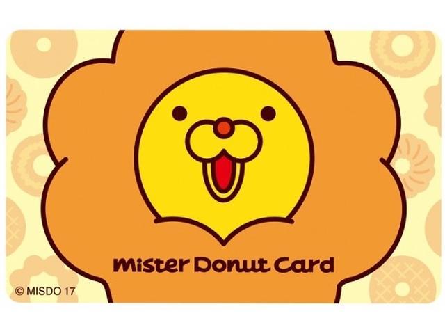 画像: 今だけ!ミスタードーナツのプリペイドカードをゲット