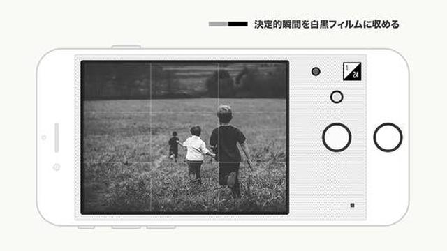 画像: 【今日の無料アプリ】120円→無料♪フィルムで撮る感覚を楽しむ!「Feelca B&W」他、2本を紹介!