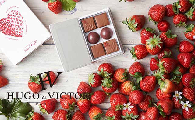 画像: 手帳をイメージしたボックスが可愛い♡ユーゴ&ヴィクトールのバレンタインのテーマは「イチゴ」