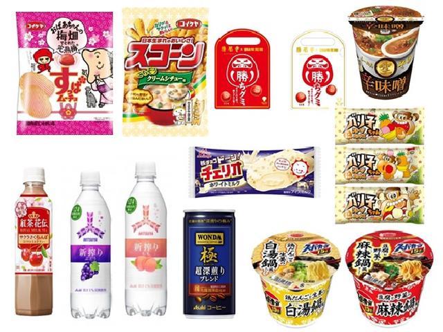 画像: 【コンビニ新商品】1/6~12に発売された新商品は?