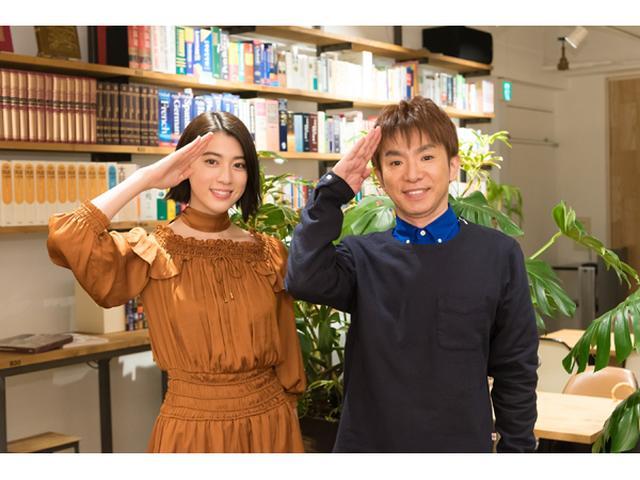 画像: 新番組「ディズニートラベラー」よゐこ濱口&三吉彩花が上海旅