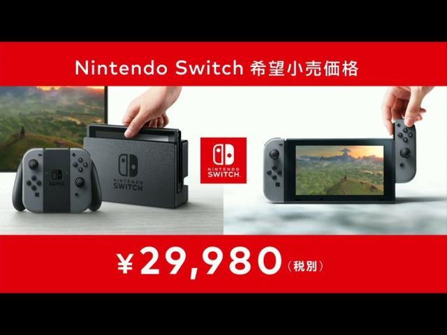 画像1: 1月13日(金)13:00より開始された、任天堂の新型ゲーム機を紹介するイベント「Nintendo Switch プレゼンテーション 2017」で明らかになったNintendo Switch。今回ハードウェアに焦点を絞って主な特徴をまとめてみました!グラスの中の氷の数を数えられる程の感触を実現したJoy-Conや標準となるUSB-Cでの充電など、魅力満載な内容です! The post Nintendo Switchの総まとめ:ハードウェア編。高性能なJoy-Conの詳細やハードウェアスペックが明らかに! appeared first on Spotry.me. spotry.me