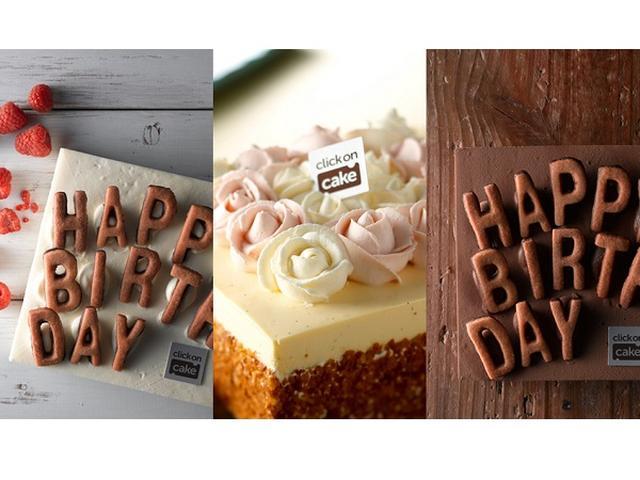 画像: 忙しい人に朗報!?オンラインで注文するデコレーションケーキ