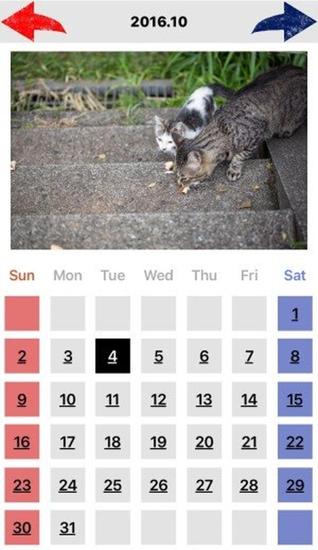 """画像: 写真を""""撮りっぱなし""""の人へ!カレンダータップでその日撮った写真をスライドショー♪"""