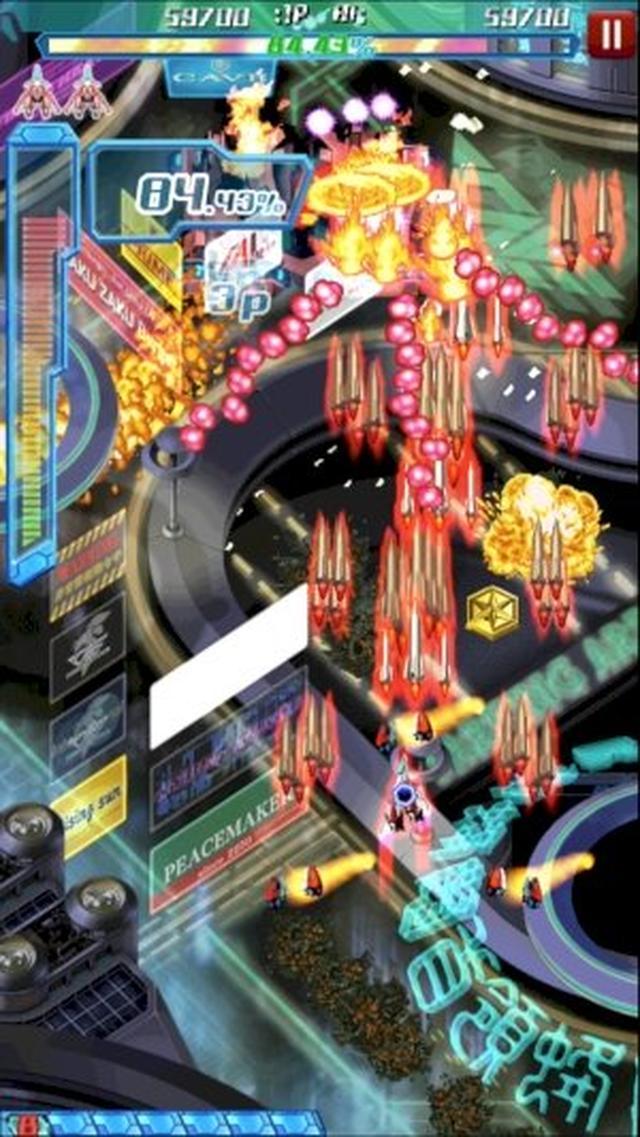 画像: 弾幕STG好きならぜひプレイしよう♪ ケイブの名作が『怒首領蜂 Unlimited』として登場!