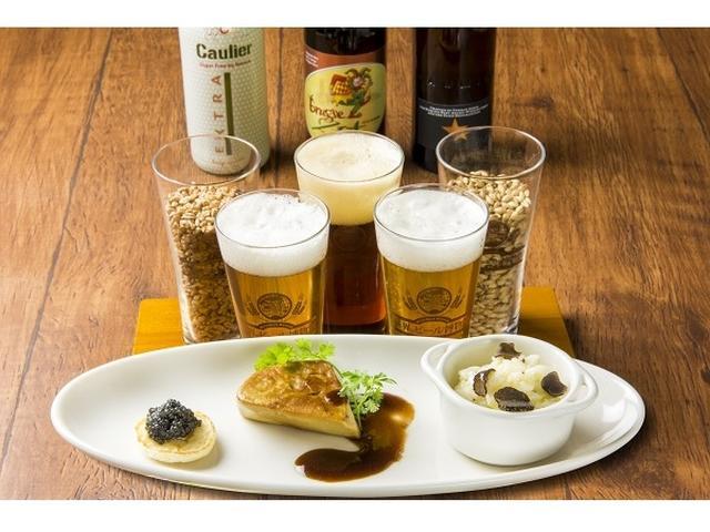 画像: おトクすぎ!世界三大珍味とプレミアムビールをセットで