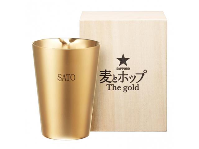 画像: 金色に輝く「燕三」のタンブラーが当たるかも!?