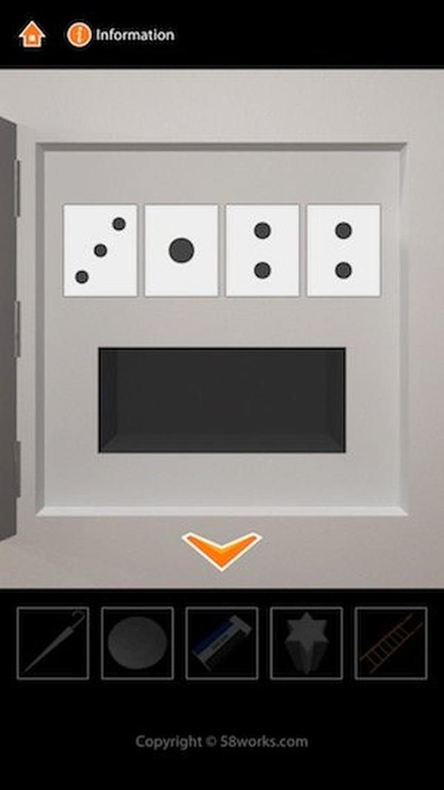 画像: まるで実写みたいに楽しめる!「DOOORS」開発者の新作脱出ゲームアプリ『MJ ROOM』