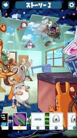画像: ストーリーにあわせたお絵描きが楽しくてハマる! 中毒系コネクトパズル『Piczle Lines DX』