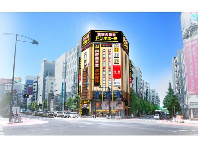 画像: 利便性を追及!「ドンキ」古書店街・神保町に開店