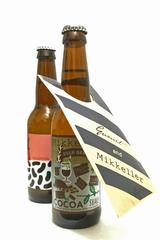 画像: 世界中のビールマニアをうならせる「ミッケラー」がブレスレット付き限定ギフトを発売。