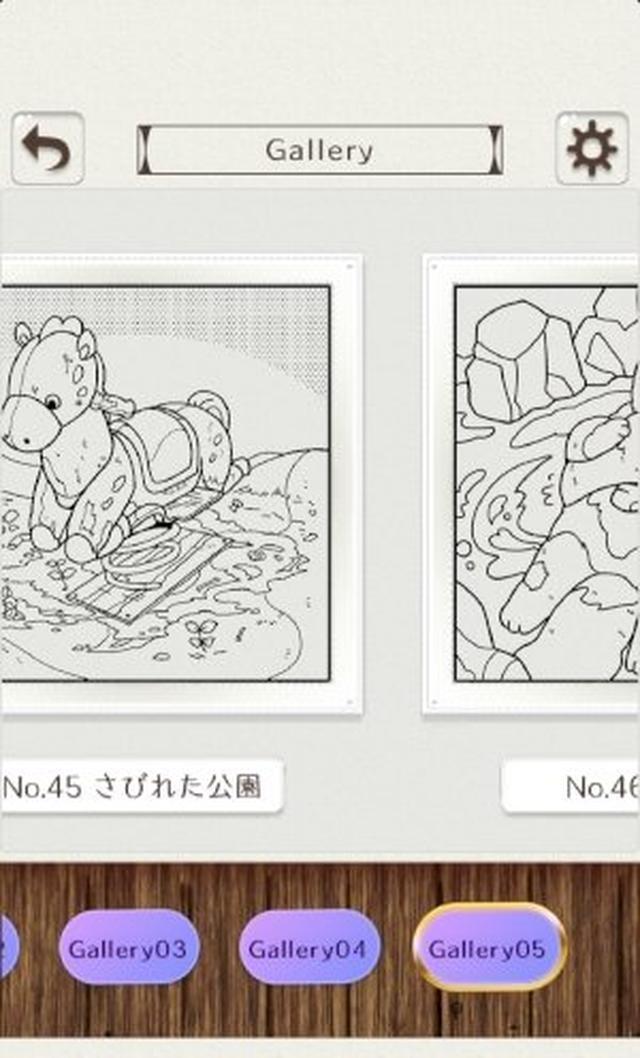 画像: App Storeの無料ランキングトップ!塗り絵でパズルが新感覚なアプリ『大人の塗り絵 パズル!』♪