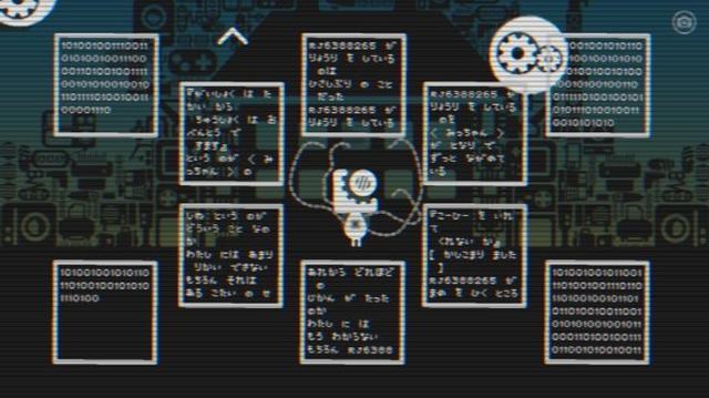 画像: 「ひとりぼっち惑星」作者による新作ゲームアプリ『からっぽのいえ』が切なすぎるけど素晴らしい!