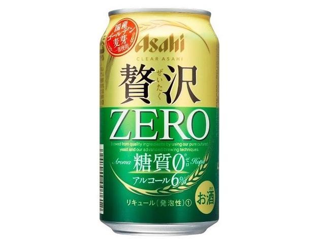 画像: 従来の30倍の麦芽使用量!︎「クリアアサヒ 贅沢ゼロ」新発売