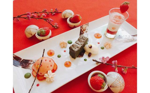 画像: 女性限定の甘酒&スイーツも♡ホテルオークラ東京ベイで春のレストランイベントスタート!