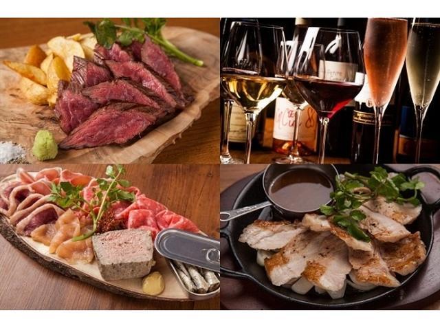 画像: ワインが驚きの仕入れ値!カジュアル価格の肉バル誕生