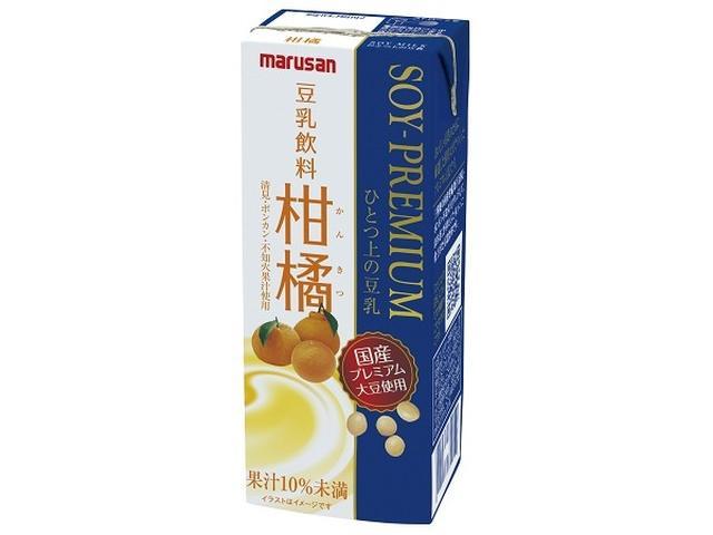 画像: ほろ苦くてキリリ!「ひとつ上の豆乳」に国産柑橘果汁入り