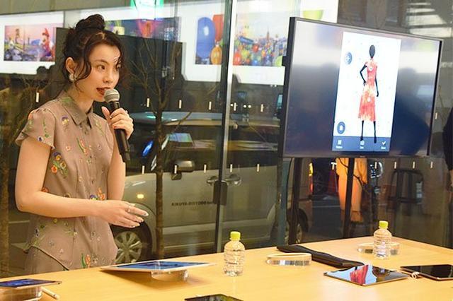 画像: ファッション×デジタルの未来!モデルのるうこと一緒にiPad Proから服が作れる未来を体験してきた