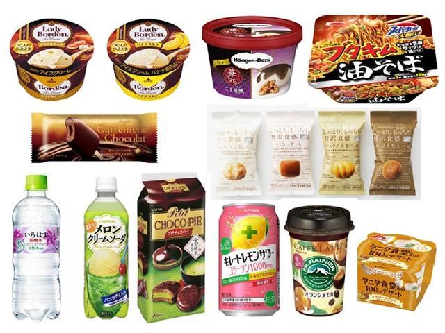 画像: 【コンビニ新商品】2/24~3/2に発売された新商品は?