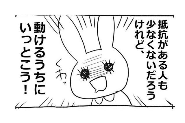 画像1: 漫画家の櫻日和鮎実(サクラカワアユミ)さん(@ayuneo)が3月3日にツイッターに投稿した漫画に、大きな反響が次々と届いています。 同じような経験をした人たちからは、 「これ本当。早く受診するのがいい」 「判断力が鈍る前に行ったほうがいい」 という感想が続いています。 パニック障害に限らず、違和感あるけど精神科へ行くのには抵抗があるよねって方々に届いてほしい。 https://t.co/zb3DOZ6B2L pic.twitter.com/iPEo1Ce2ER — 櫻日和鮎実◆天使と半ズボン最終回 (@ayuneo) 2017年3月3日 日頃、ツイッターやピクシブに漫画やイラストを投稿し、何事もないように過ごしている櫻日和さんですが [...] irorio.jp