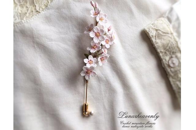画像1: レース糸で編んで作った「桜の一枝のピンブローチ」に注目が集まっています。 ひとつひとつ丁寧に編んで... この作品を投稿しているのは、レース編み作家のLunarheavenly(ルナヘヴンリィ @Lunar_h)さん。 新作、桜の一枝をピンブローチに。 娘の卒業式につけたいなと思って、ひとまず自分用に作ってみました。ジャケットにも、ナチュラルなお洋服にも合いそうです。#crochet #桜 pic.twitter.com/FytAjZZ7ek — Lunarheavenlyレース編み作家 (@Lunar_h) 2017年2月21日 これは、Lunarheavenlyさんがレース糸で編んで作った「桜の一枝のピンブローチ」です。 「桜の一枝 [...] irorio.jp