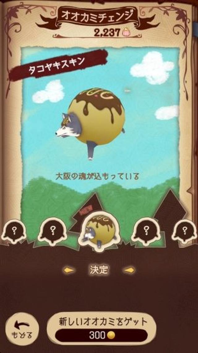 画像: 童話の世界観が可愛くて楽しいランアクションアプリ『コロコロオオカミと赤ずきん』