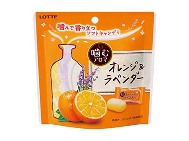 """画像: """"噛む""""アロマ!?癒やしの新感覚ソフトキャンディ"""