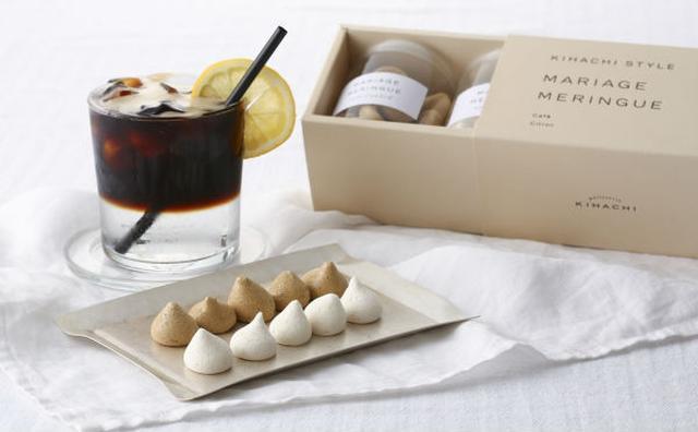 画像: 進化系コーヒーをお菓子で再現!パティスリー キハチの「マリアージュムラング」がオシャレ♡