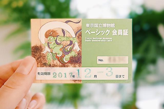 画像1: 最近、いい買い物をしたなと思うものがあります。 「東京国立博物館の年間パスポート」です。 今まで年間パスポートというと、「高価で、何度も通わないと元が取れない」というイメージだったのですが、意外とそうでもないのです。 年パスでぼっちの大敵「ひま」が無くなる ポカリとあいた休日、何もやることがなく「ひまだな〜」と無気力になることはありませんか。 お家でごろごろするのもいいですが、ちょっと外の空気を吸いたい...そんな時に外出する理由を作ってくれるのが「年間パスポート」です。 1日チケットではないので、「せっかく来たし全部見なきゃ」と気をはらなくてもいい。たった5分間の滞在だって構わないのです。 こんなにも気軽に博物館を訪れられるのは贅沢で [...] irorio.jp