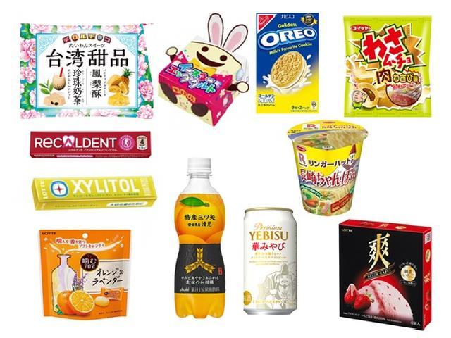 画像: 【コンビニ新商品】3/3~9に発売された新商品は?