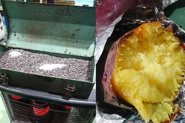 画像1: 「工具箱」を活用した「焼き芋」の作り方に注目が集まっています。 「工具箱」でさつまいもを焼いてみた この画像を投稿しているのは、とある金属会社にお勤めの切削切子(@lathe24)さん。 たまに残業しながらの焼き芋はうまい。 pic.twitter.com/Vulkrhg82L — 切削切子 (@lathe24) 2017年3月8日 なにやら、石油ストーブの上に、スチール製の「工具箱」がのっています。 「工具箱」のフタを開けると、細かい石がびっしり...! 敷き詰めた石には、何か埋まっているようです。 なんと、それは焼きたてホクホクの「焼き芋」。 切削切子さんは「工具箱」を活用し、「焼き芋」を焼いていたんだとか。 まさか、「工具箱」にそ [...] irorio.jp