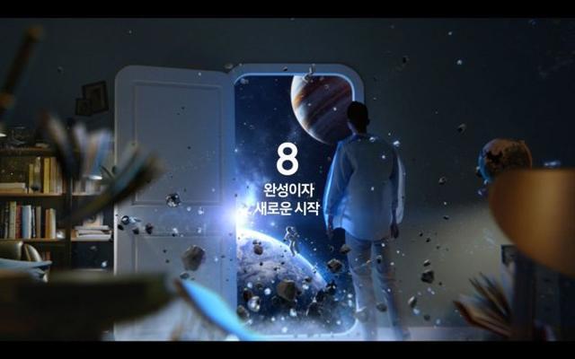 画像1: 発表が間もない新型Galaxy S8ですが、韓国では既にティーザー広告が放送中で、今回その広告がYouTubeでも公開となっています!このティーザー広告には沢山の意味が込められているようです! The post 新型Galaxy S8のティーザー広告が韓国にてオンエア中!映像に隠されたメッセージとは? appeared first on Spotry.me. spotry.me