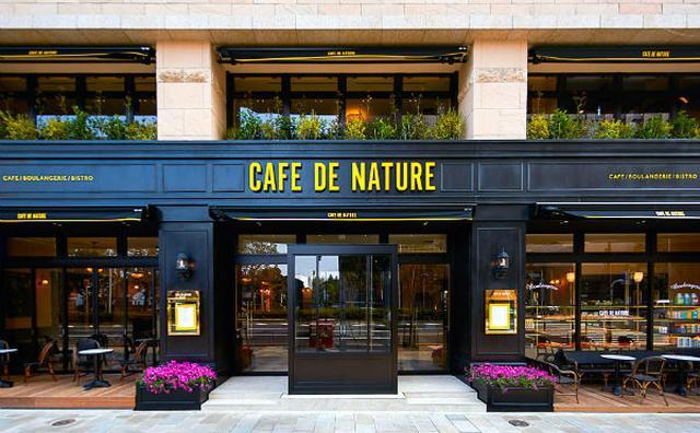 画像: パリのカフェにいるみたい♪粋な大人が集う「カフェ ド ナチュール」が外苑前にオープン