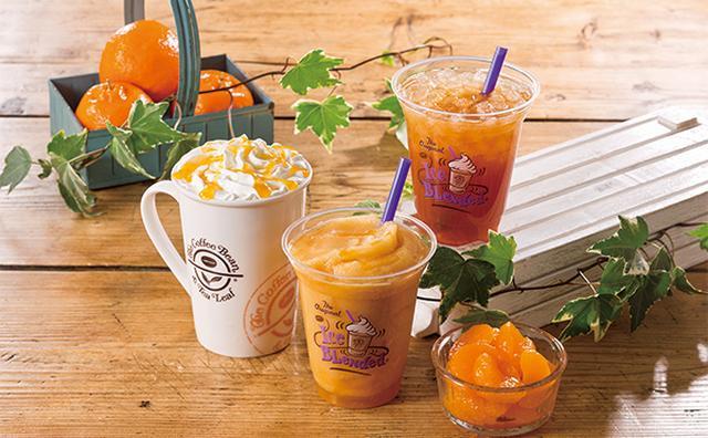 画像: 温州みかんの香りが春らしい♡コーヒービーン&ティーリーフの新作ティーは爽やかな味わい