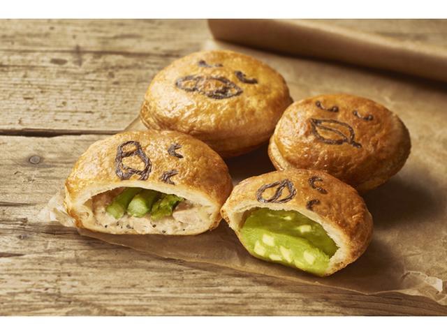 画像: 爽やかな季節にぴったりの、緑香るパイとラテ
